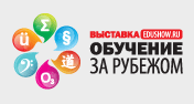 Moscow Education Show